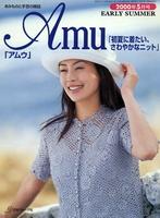 amu журнал по вязанию