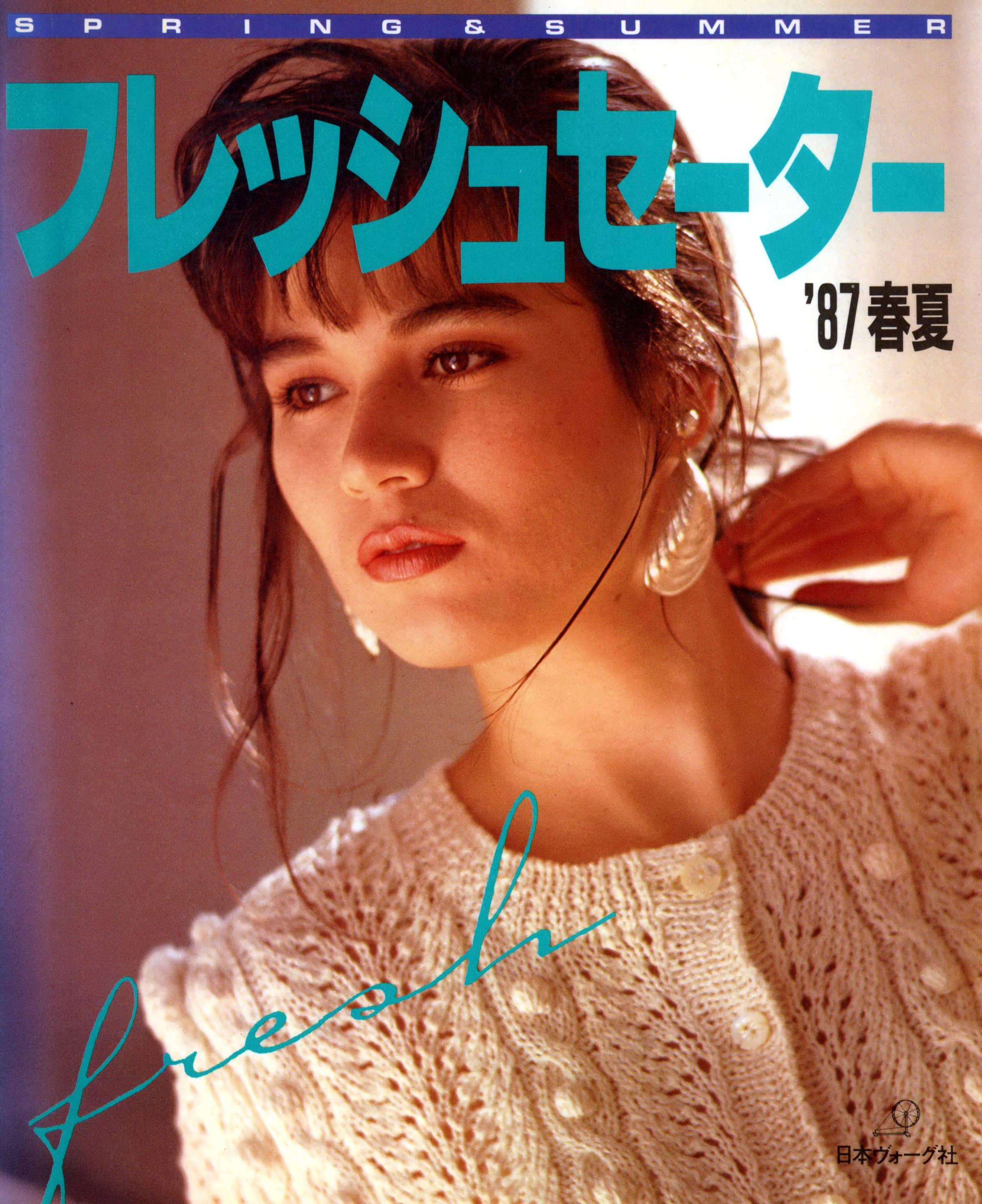 Журнал мод по вязанию крючком 2018 8