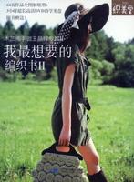китайский журнал по вязанию