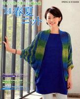 японское вязание