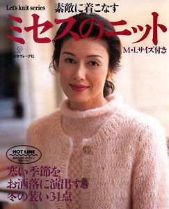 Let's knit series NV3855