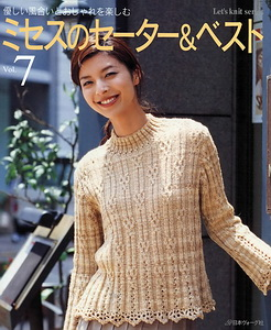Let's knit series NV4311