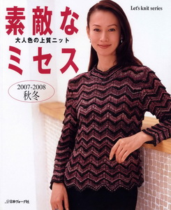 Let's knit series NV4314