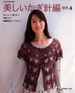 Let's knit series NV80224