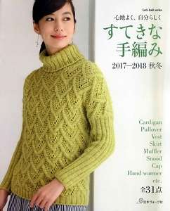 Let's knit series  NV80554