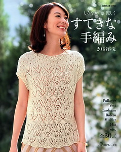 Let's knit series  NV80568