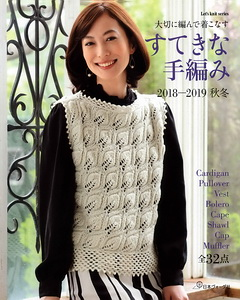 Let's knit series  NV80583
