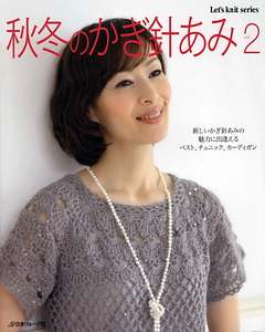 Let's knit series  NV80146