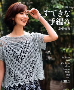 Let's knit series  NV80599