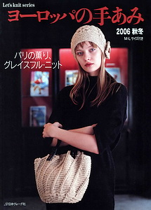 Let's knit series NV 4235