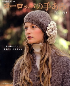Let's knit series NV 80220