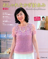 Let's knit series