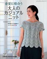 японские журналы по вязанию на амимоно