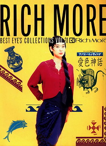 Rich more vol.31
