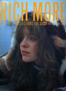 Rich more vol.33