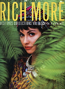 Rich more vol.36