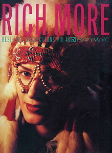 Rich more vol.48