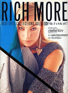 Rich more vol.51