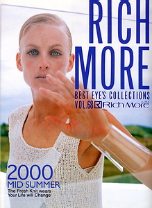 Rich more vol.68