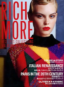 Rich more vol.70