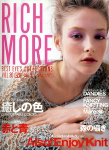 Rich more vol.80