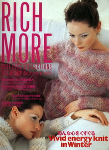 Rich more vol.86