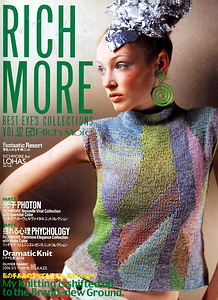 Rich more vol.92