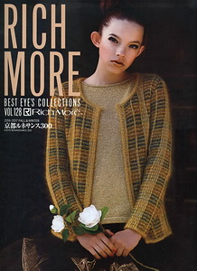 Rich more vol.128