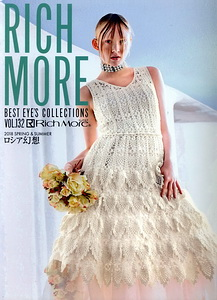 Rich more vol.132