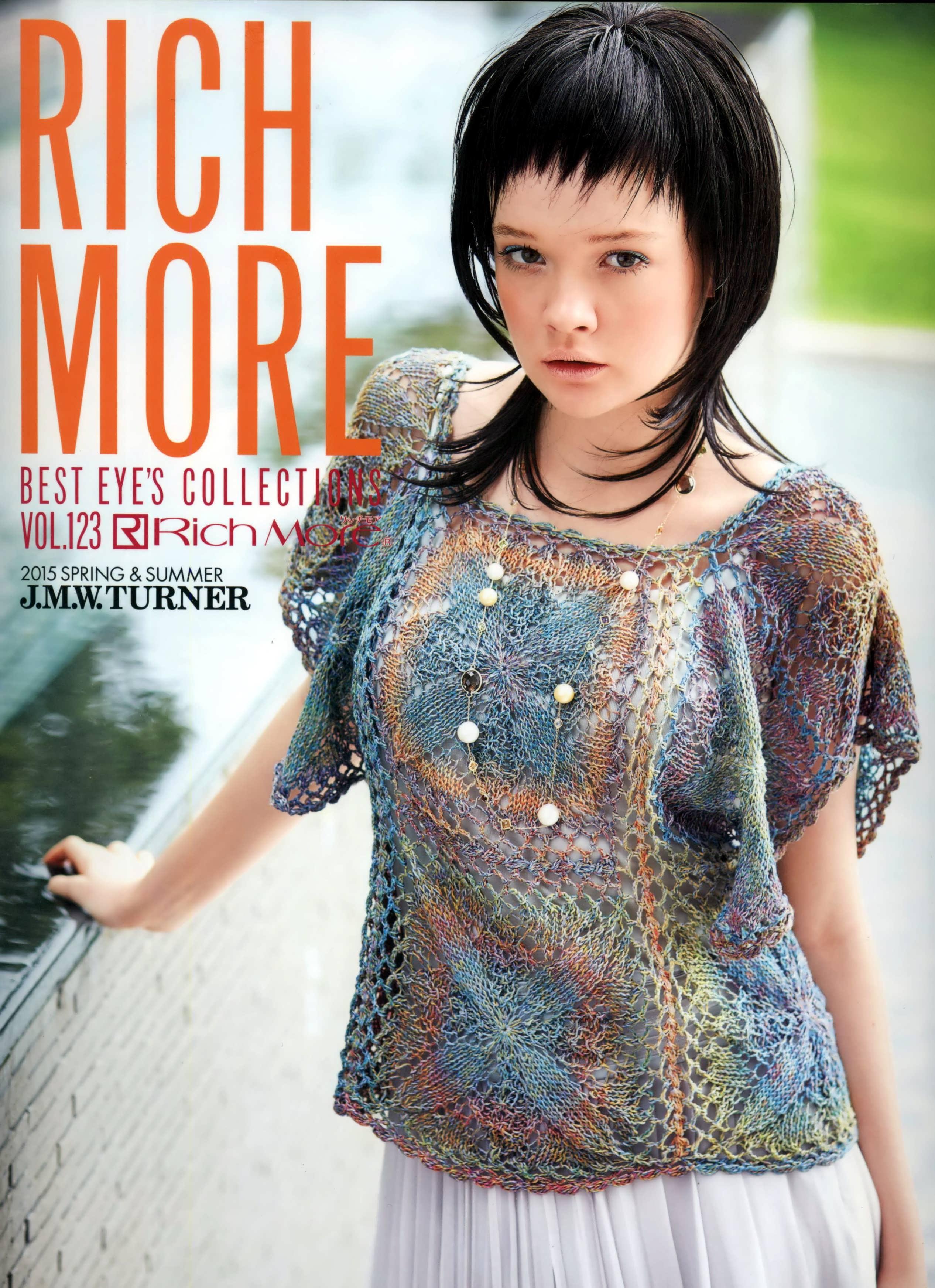 Rich More серия стильных и оригинальных японских журналов по вязанию