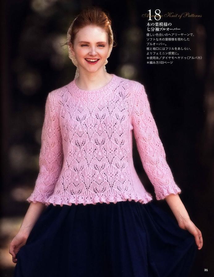 Японские журналы по вязанию шида хитоми 27