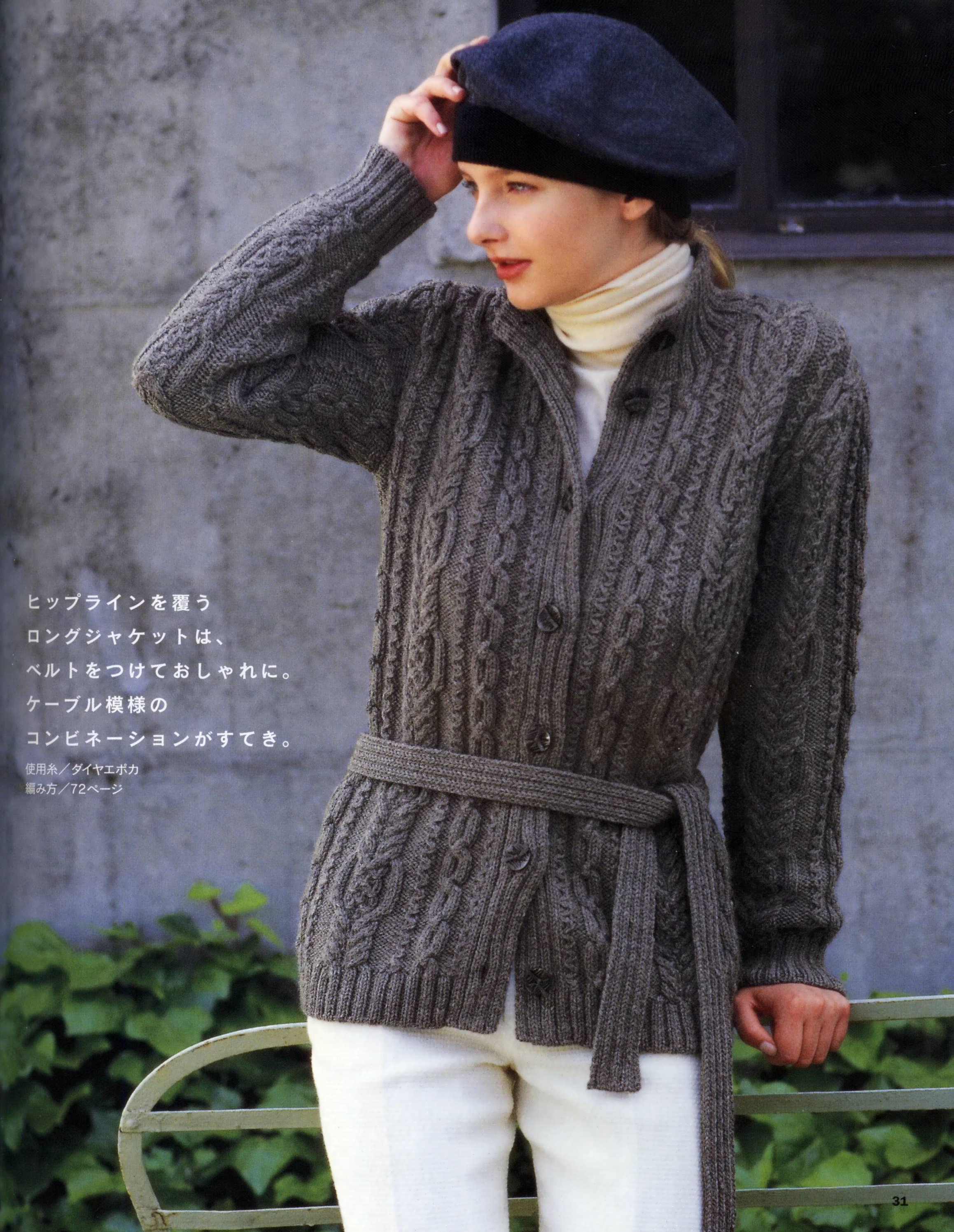 Японское вязание спицами кардиганов