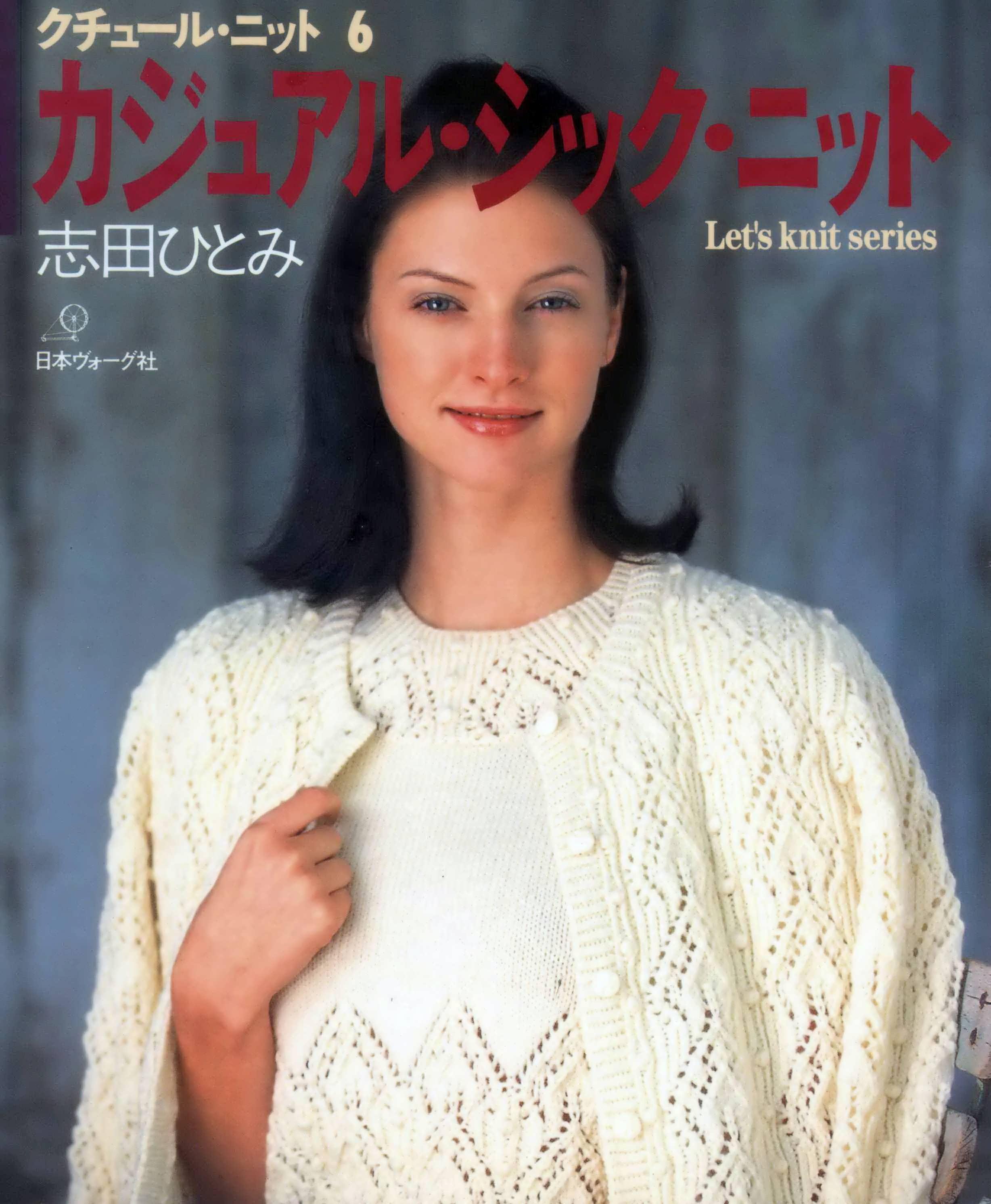 Вязание из японских журналов с переводом спицами
