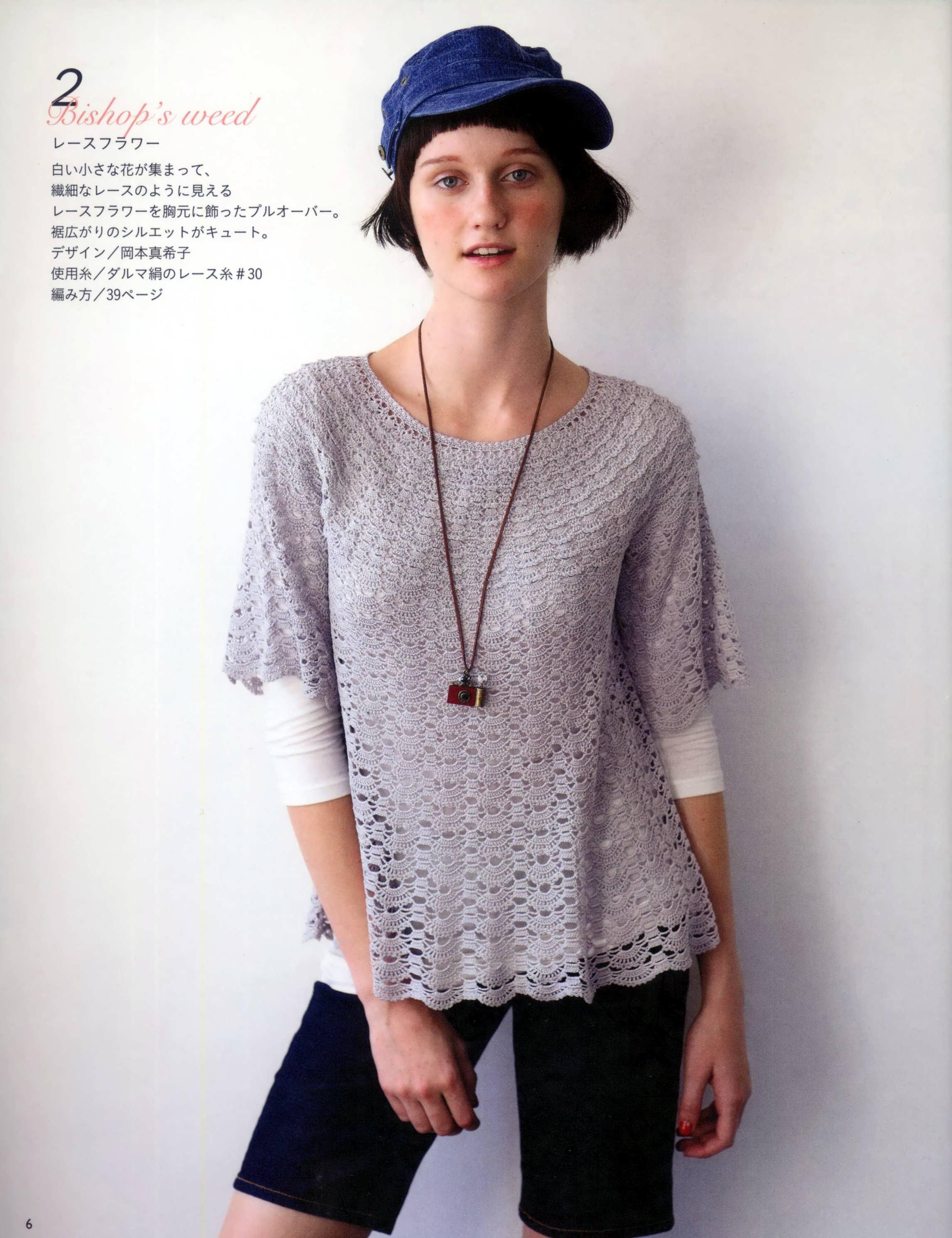 модели из японских журналов по вязанию